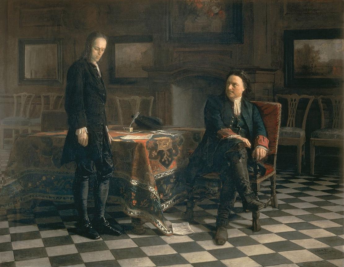 Петр I допрашивает царевича Алексея в Петергофе. Н. Ге, 1871. Масло