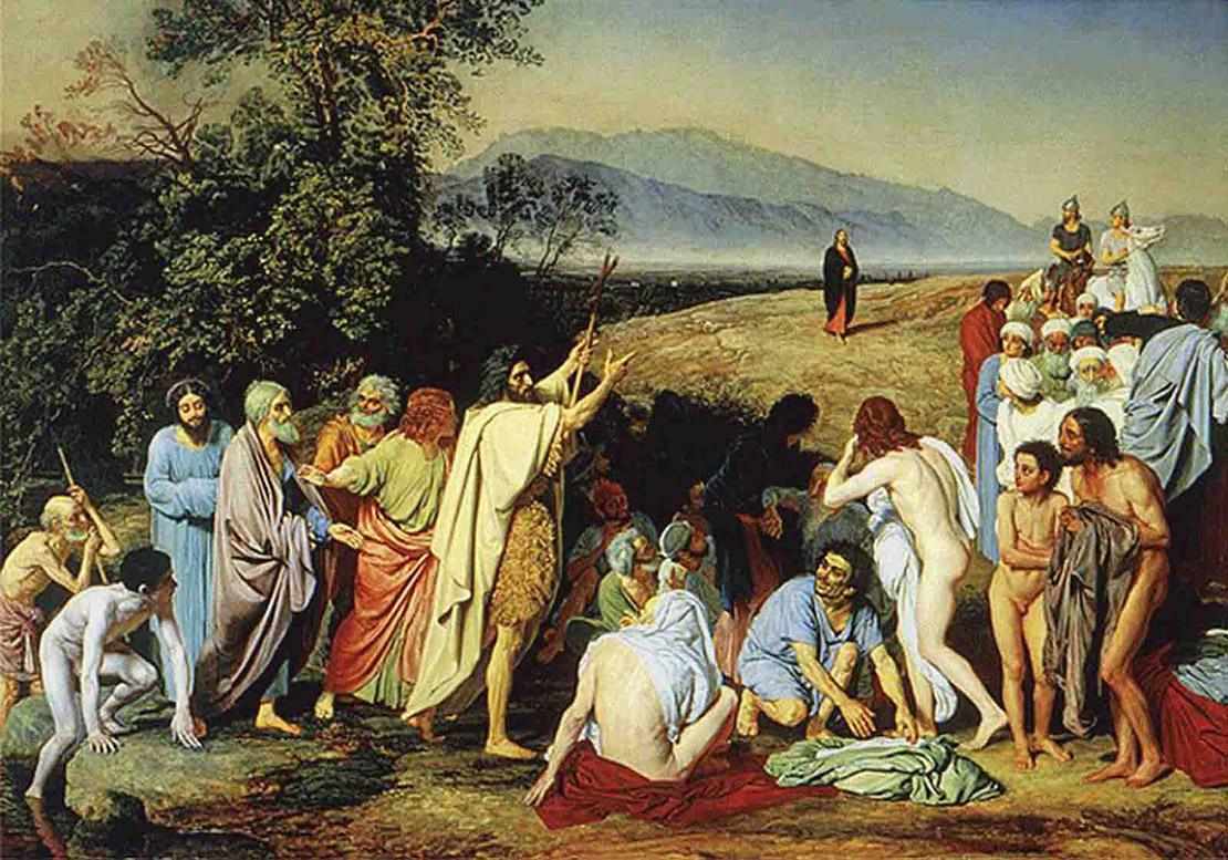 Явление Христа народу. А. Иванов, 1837—1857, масло.