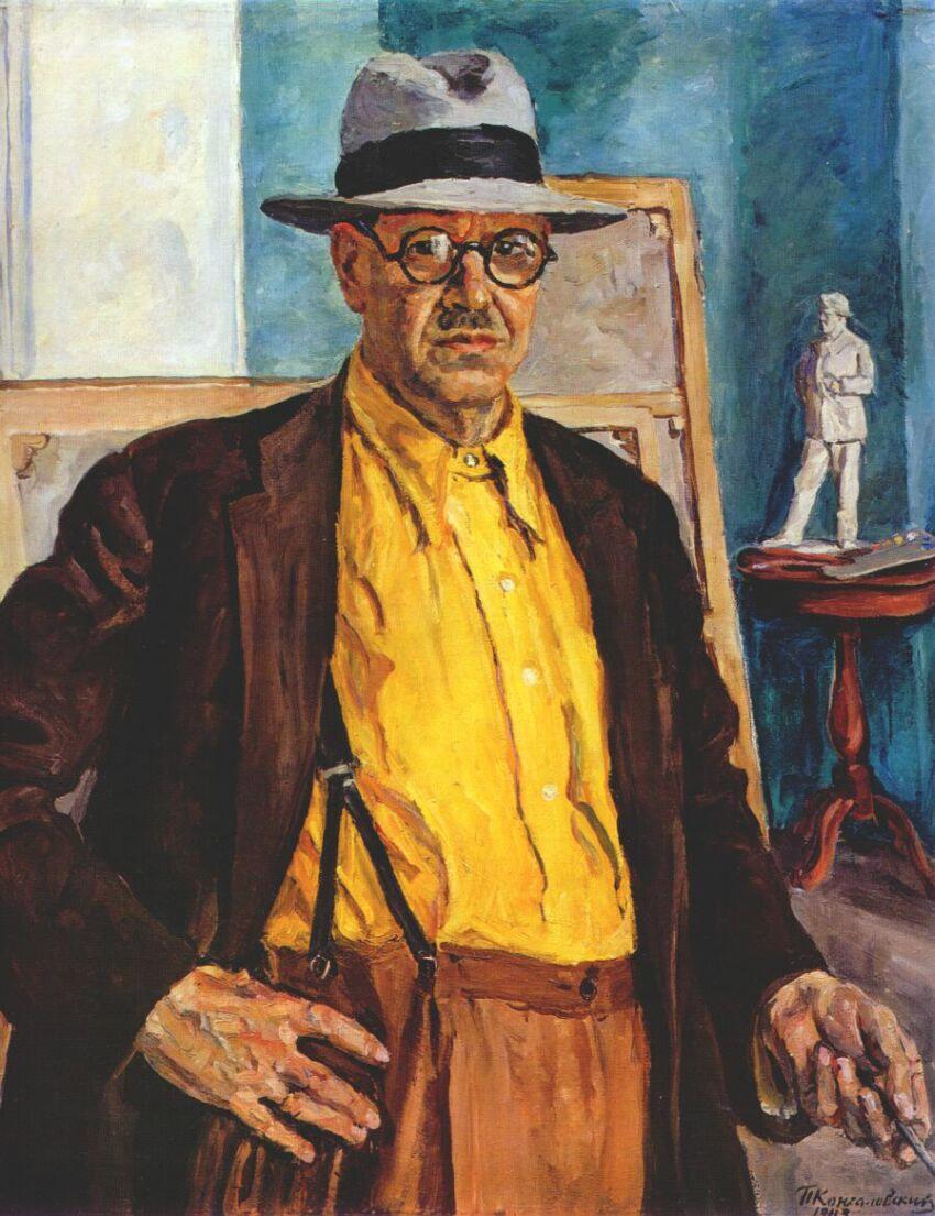 Автопортрет (в желтой рубашке). П. Кончаловский, 1943. Холст, масло