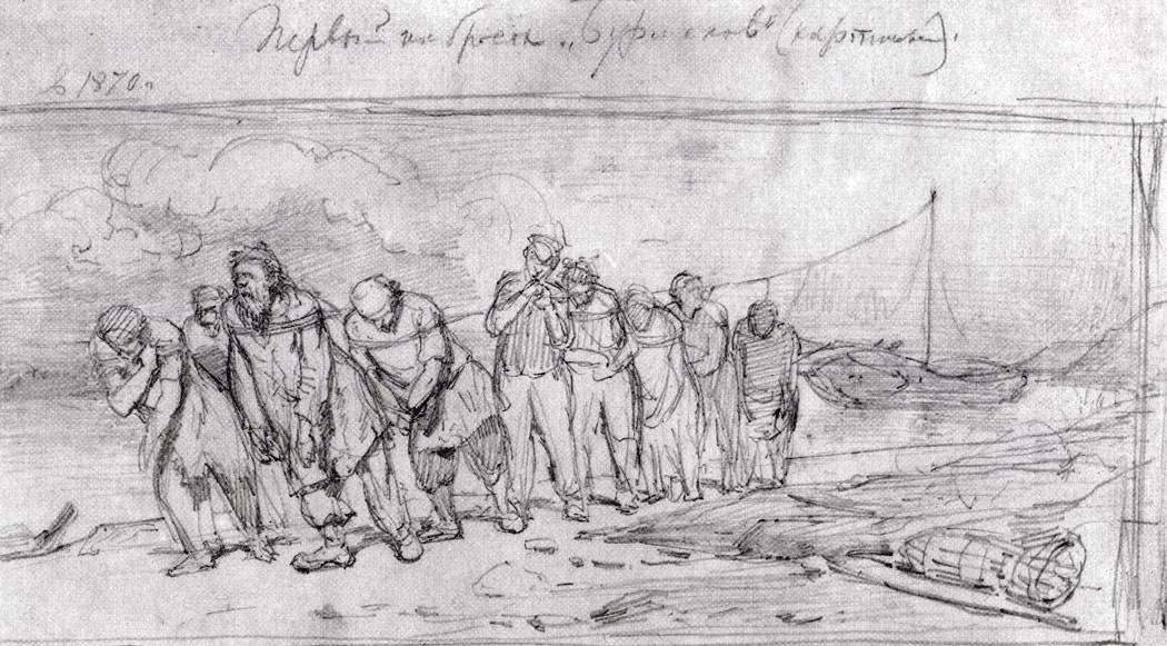 Бурлаки на Волге. И. Репин, 1872—1873. Карандаш