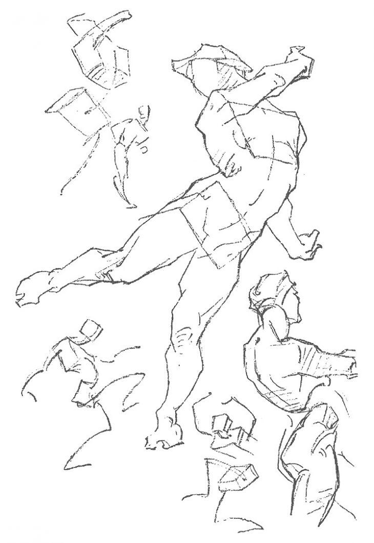 Объемы и движения тела. Наклоны