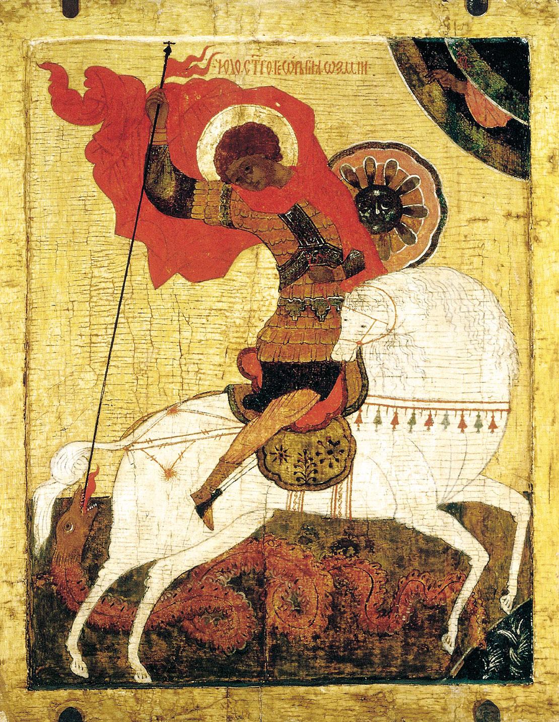 Св. Георгий на коне. Великий Новгород, XV век