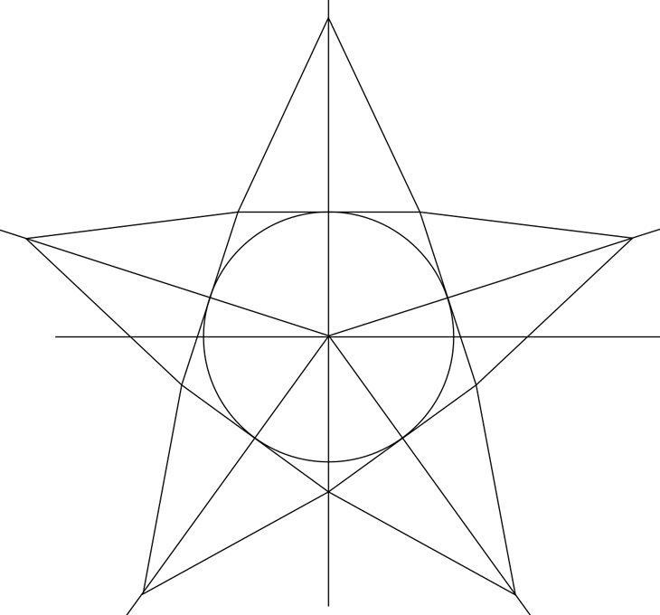Как нарисовать звезду. Шаг 4. Рисуем лучи звезды