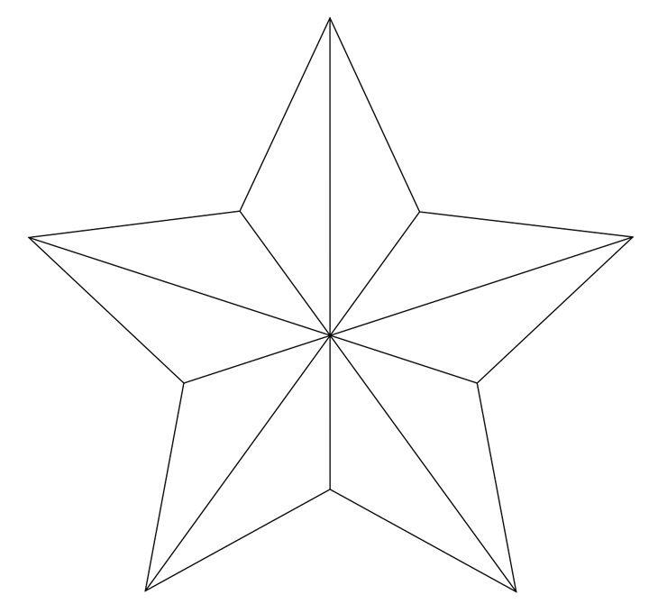 Как нарисовать звезду. Шаг 5. Стираем вспомогательные линии
