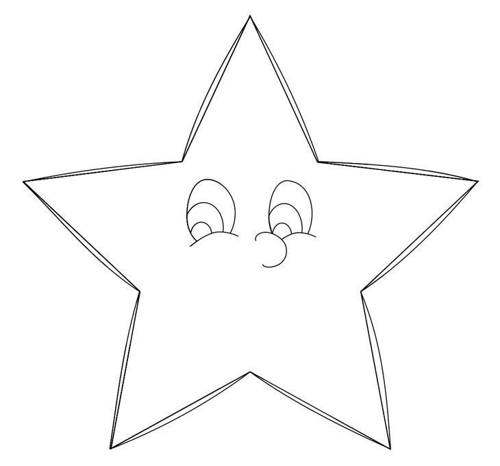 Как нарисовать звезду. Шаг 7. Рисуем нос