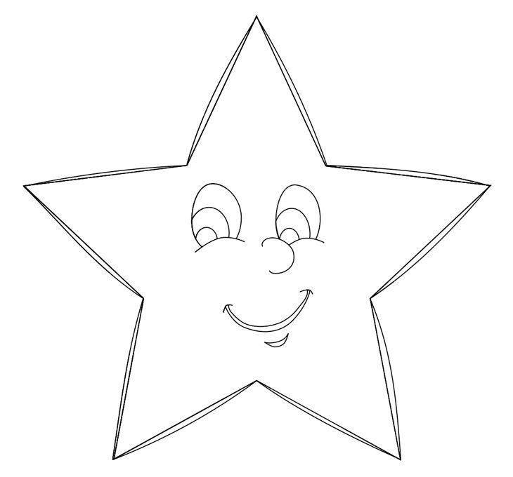 Как нарисовать звезду. Шаг 8. Рисуем губы