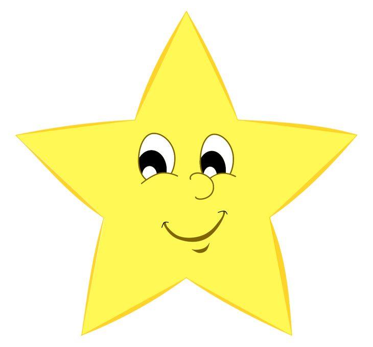 Как нарисовать звезду. Шаг 9. Раскрашиваем звезду